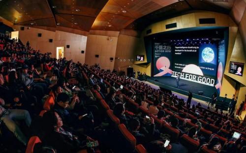 腾讯研究院发布《千里之行·科技向善白皮书2020》