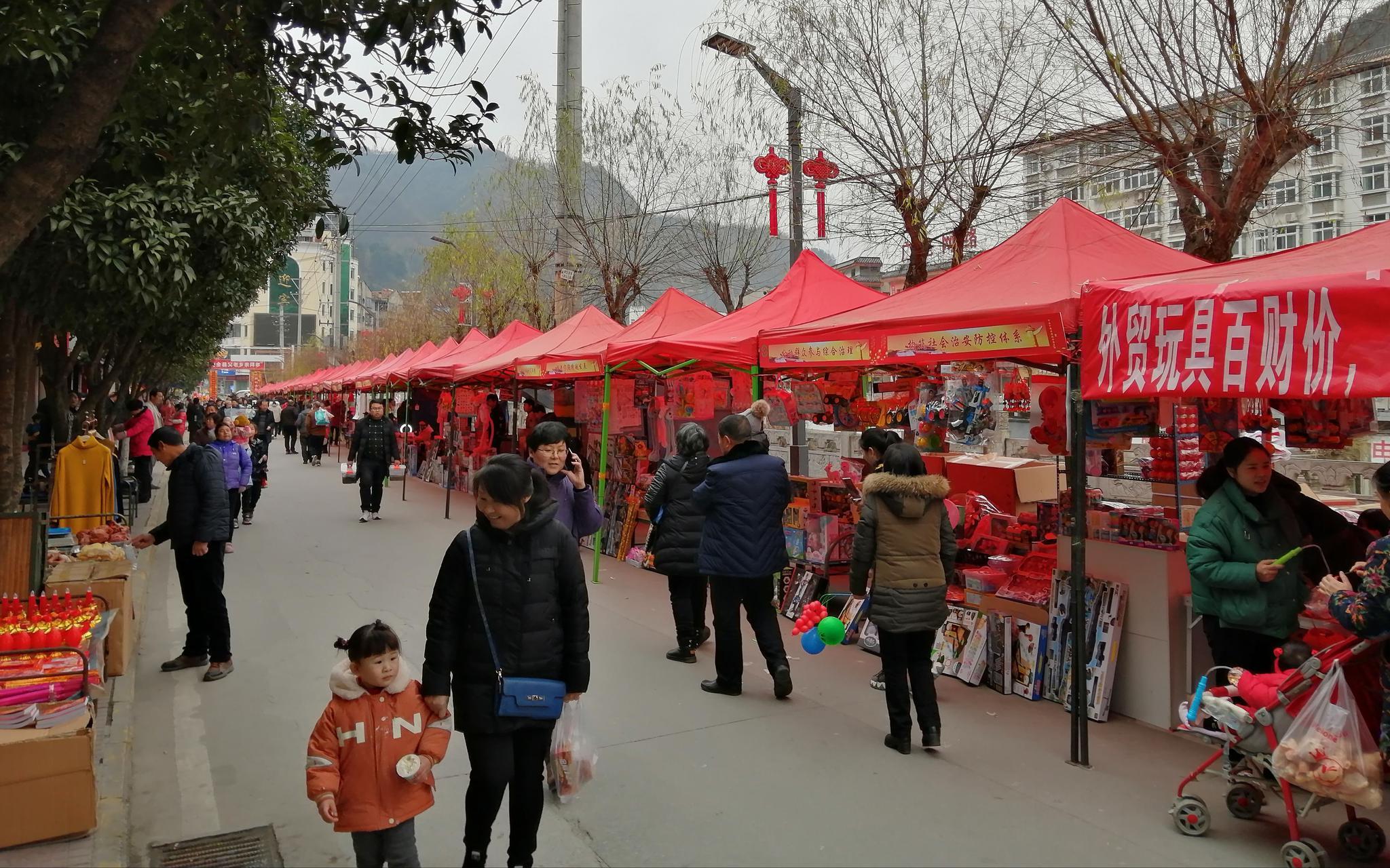腊肉、年画、对联 陕西宁陕临时便民市场开售年货图片
