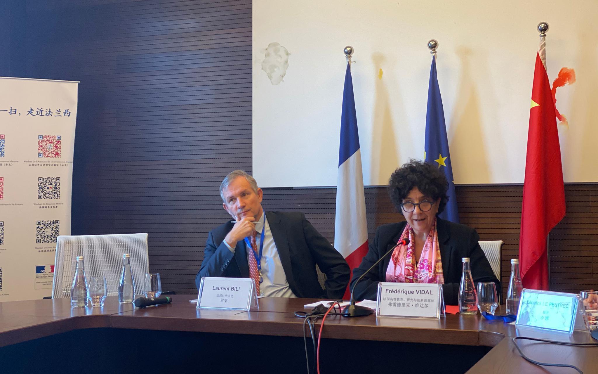 法国高等教育、科研与创新部部长:法中将实现文凭互认图片