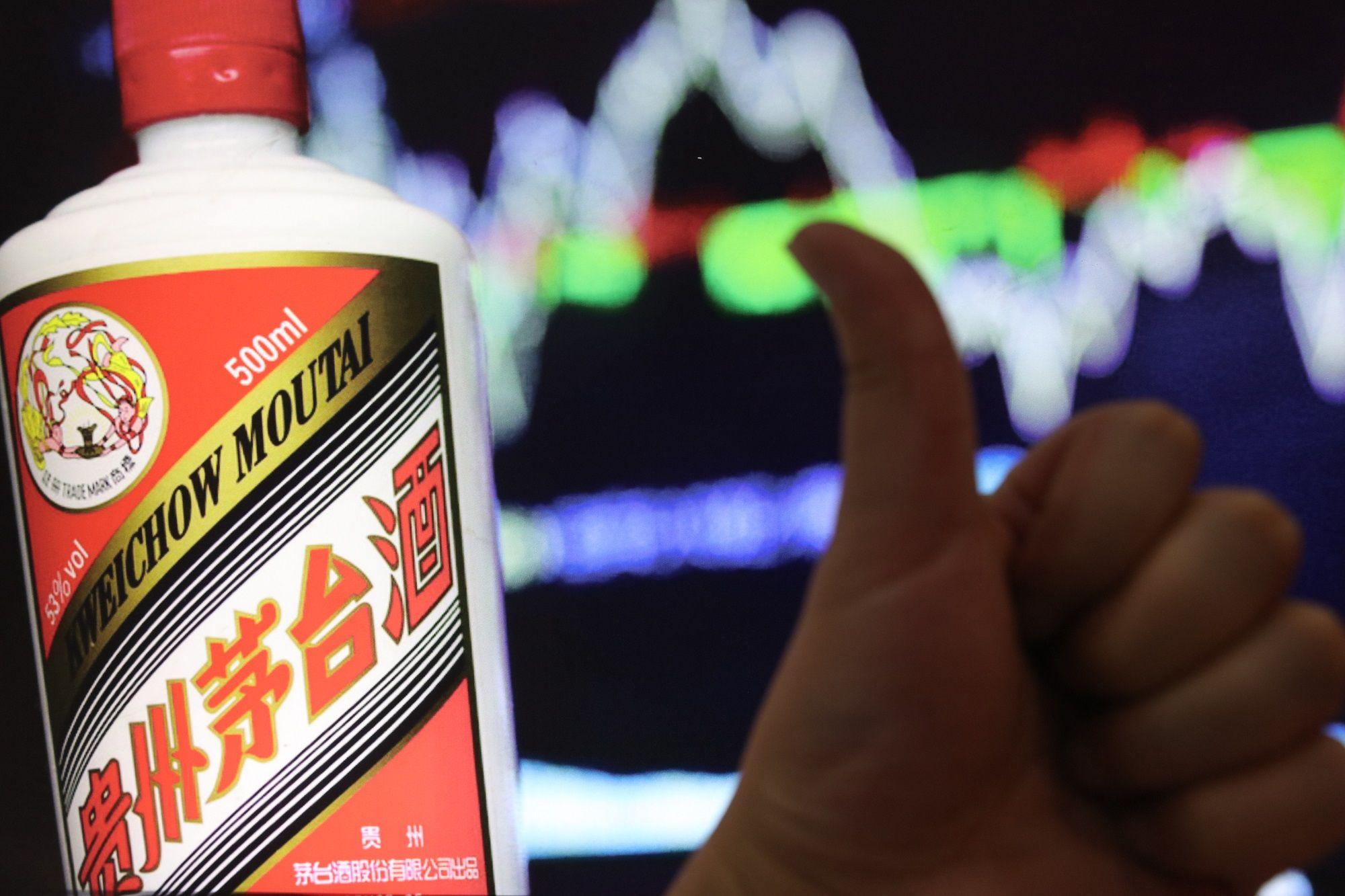 茅台集团获评新京报年度标杆品牌力企业图片