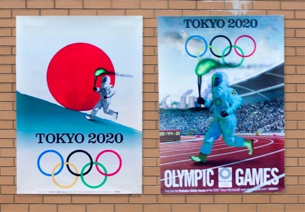 讽刺东京奥运和福岛核泄漏的海报(产经新闻)