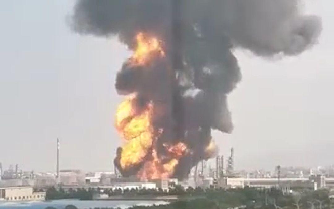 珠海长炼石化爆炸,应急部门:暂未接到伤亡报告图片