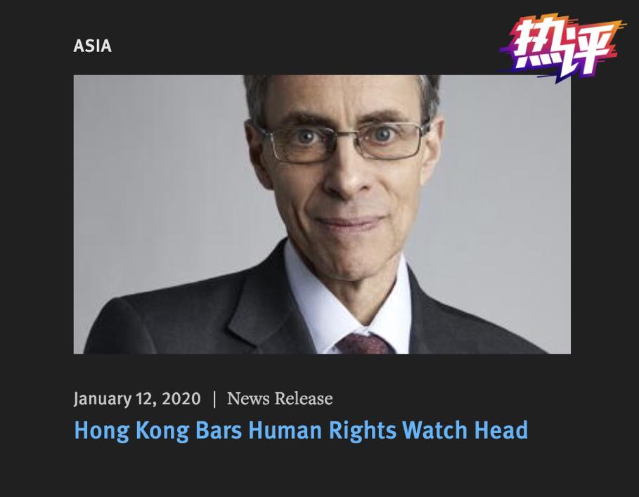 """△图为""""人权观察""""网站对此事的报道"""