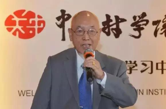 清华大学教授,退休10年的感想(难得好文)