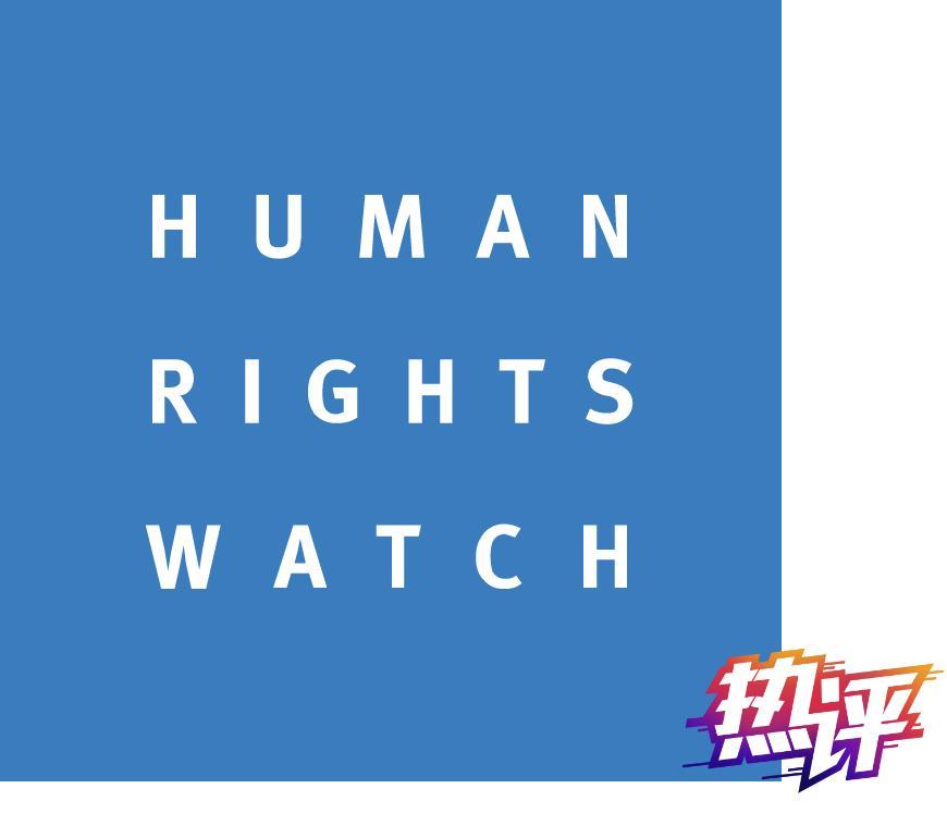 """△图为""""人权观察""""组织标志"""