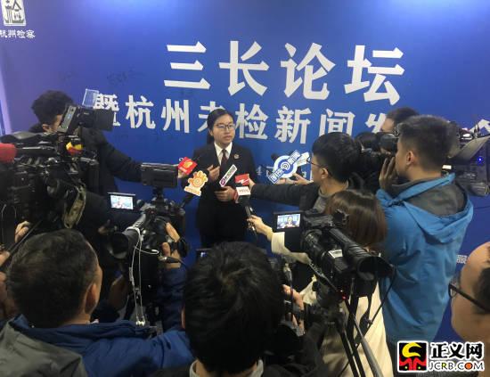 全国首个!杭州检方推出侵害未成年人线索举报小程序图片