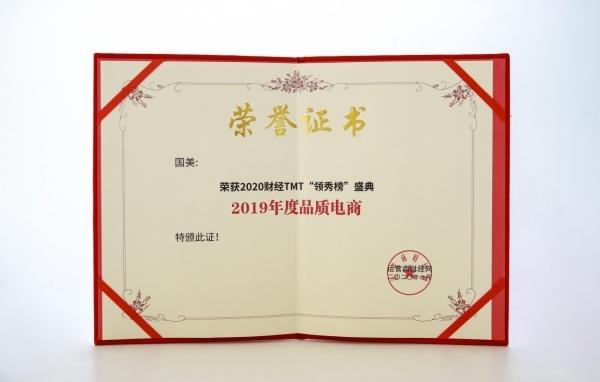 http://www.xqweigou.com/dianshangshuju/99750.html