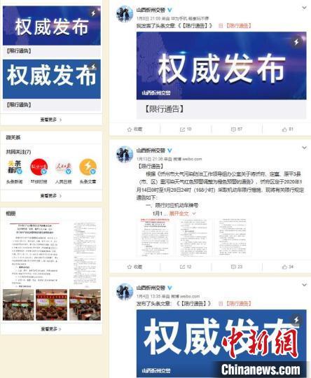 http://www.sxiyu.com/shanxixinwen/50707.html