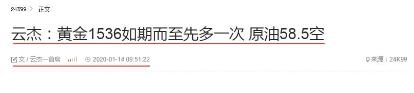 http://www.jindafengzhubao.com/qiyexinwen/46885.html
