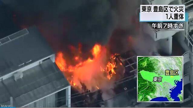 当地时间1月14日早上,日本东京丰岛区一栋建筑起火。图片来源:日本放送协会(NHK)视频截图