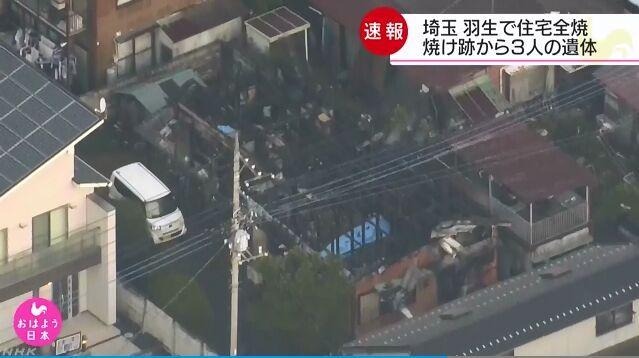 当地时间1月14日凌晨,日本埼玉县羽生市一栋住宅被大火烧毁。图片来源:日本放送协会(NHK)视频截图