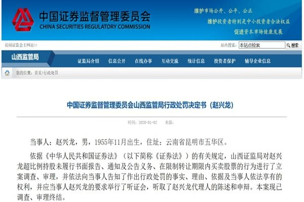 http://www.kmshsm.com/wenhuayichan/37102.html