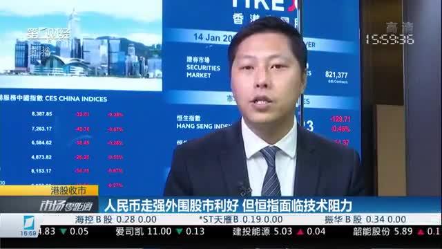 http://www.qwican.com/caijingjingji/2777037.html