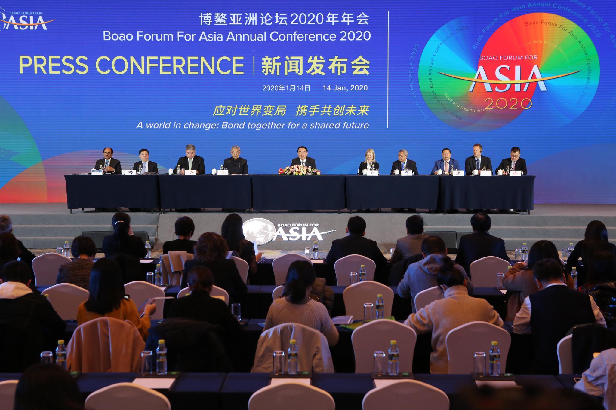 博鳌论坛李保东:亚洲总体增长势头有望得到保持图片