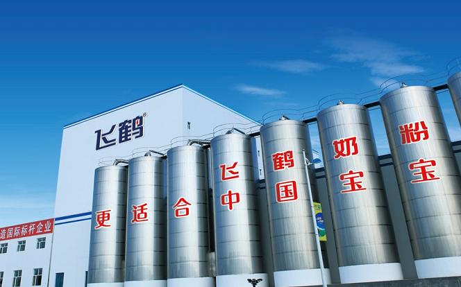 飞鹤乳业获评新京报标杆品牌力企业图片