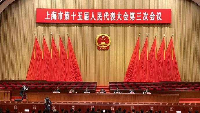 上海市人代会主席团第一次会议,推选李强等为主席团常务主席图片
