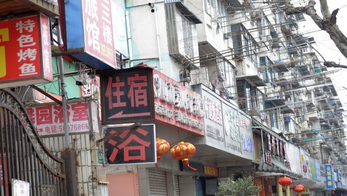 许丽萍代表:乡村民宿有了规范,那么,上海中心城区的民宿谁来管?图片