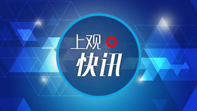 屡次在台湾问题上采取错误行动,上海市解除与捷克布拉格市友城关系图片