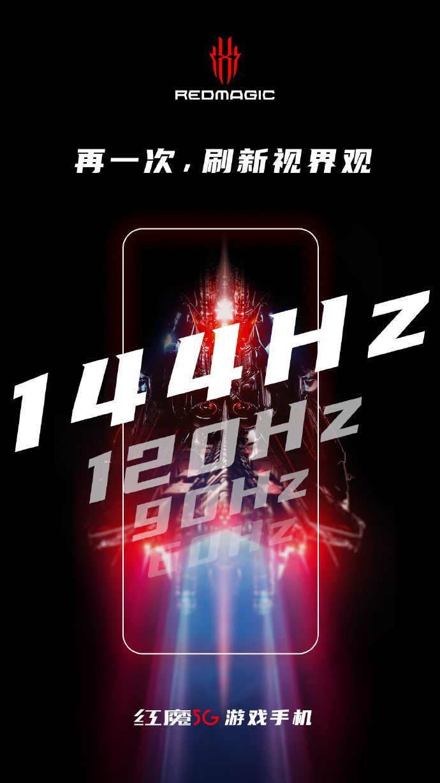 144Hz刷新率!红魔首款双模5G游戏手机官宣