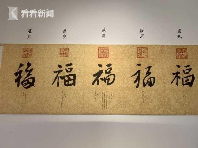 国家图书馆春节活动发布 年初一馆长给读者拜年图片
