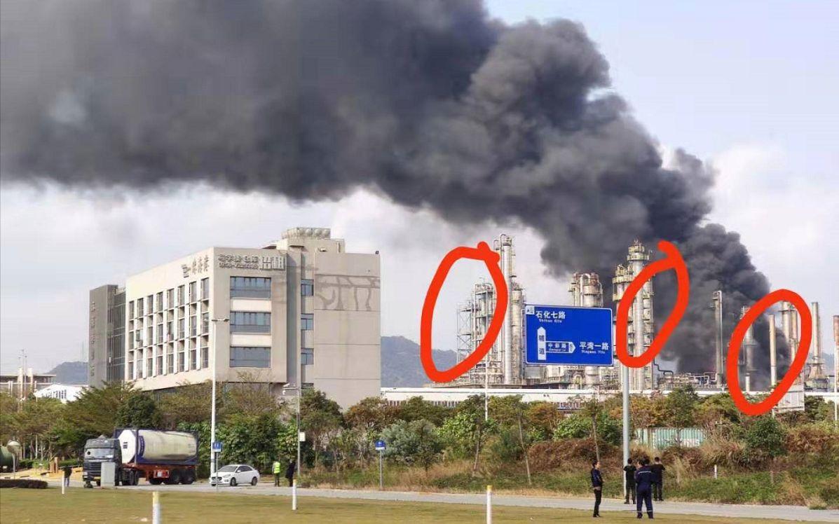 珠海长炼石化爆炸亲历者:听到3次巨响,逃生时浓烟呛鼻