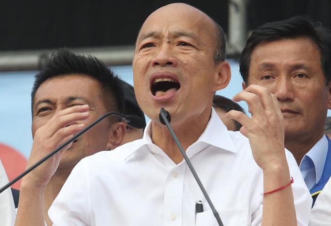 韩国瑜凌晨发声:不参选国民党主席图片