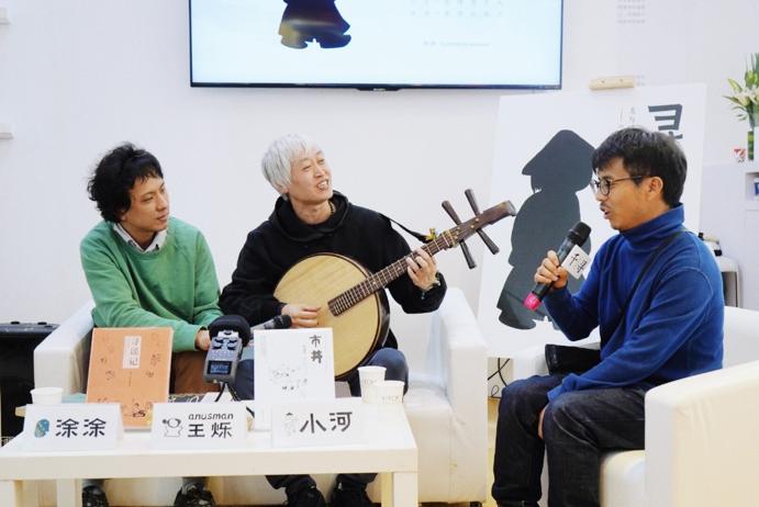音乐人小河和他的《寻谣记》:北京胡同的童谣故事图片