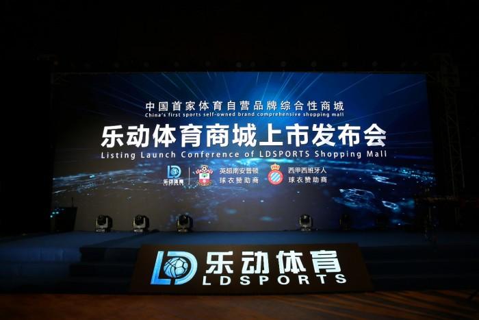 http://www.xqweigou.com/dianshangjinrong/100105.html