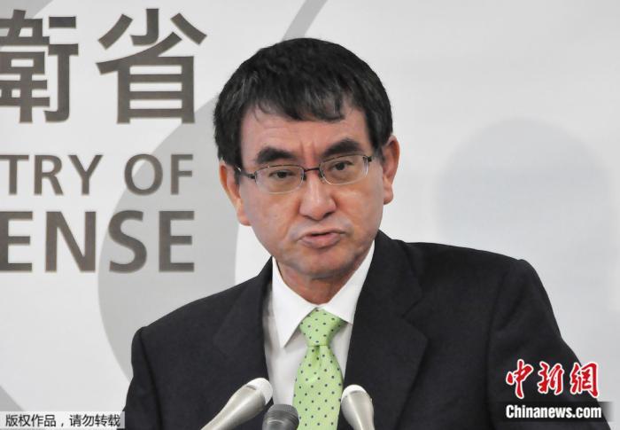 资料图;日本防卫大臣河野太郎。