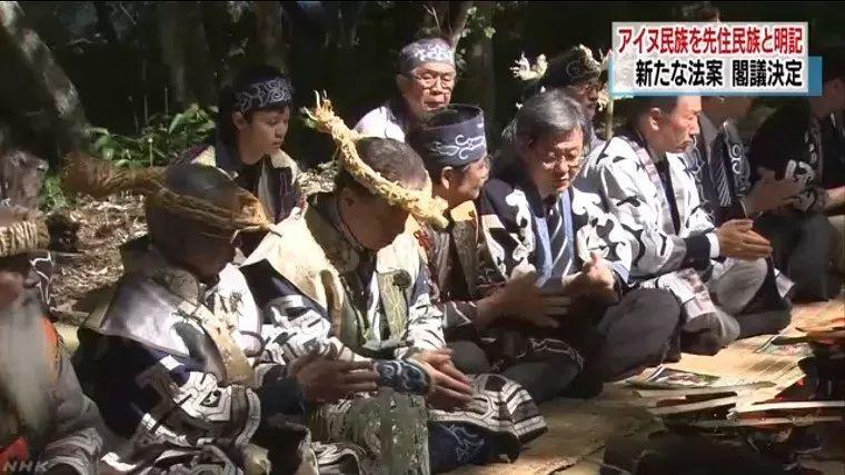 阿伊努人身着民族服饰。/NHK视频