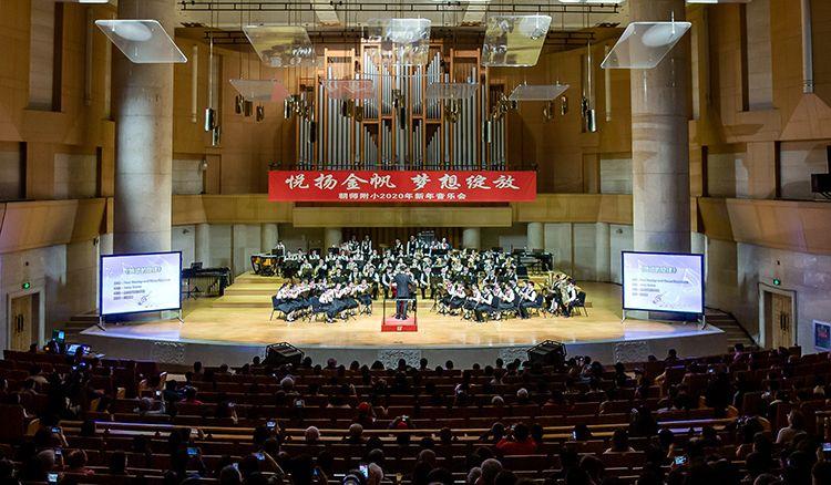 少年管乐奏响新年乐章 朝师附小举行新年音乐会图片