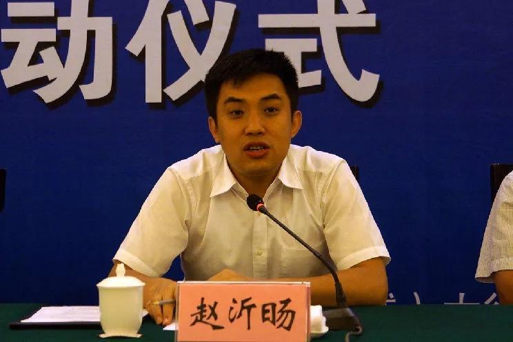 """山西吕梁新晋3市委常委 3人都是""""70后""""干部图片"""