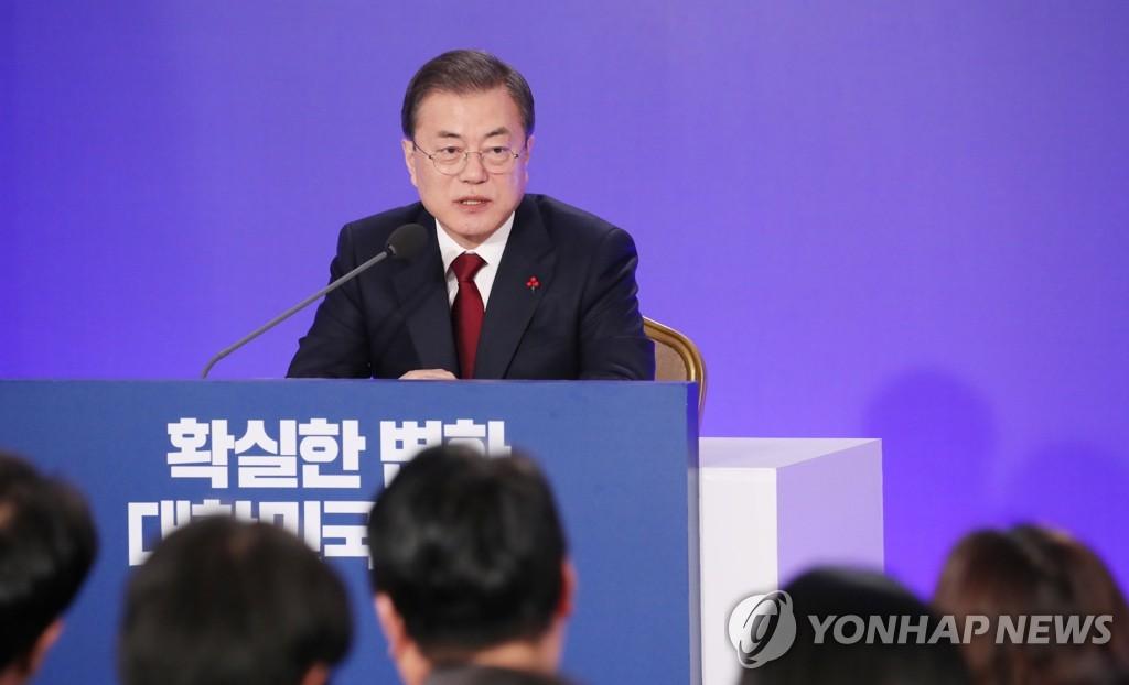 14日,文在寅举行新年记者会。(韩联社)