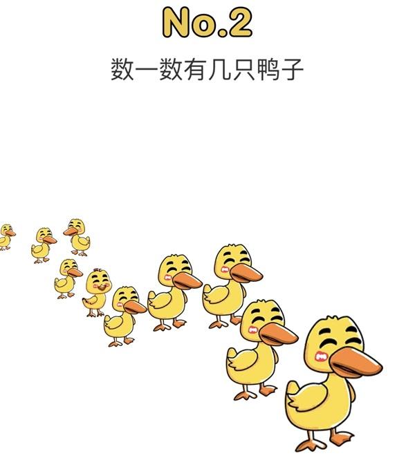 2019年12月中国手游海外下载排行:腾讯手游暂别榜首垄断