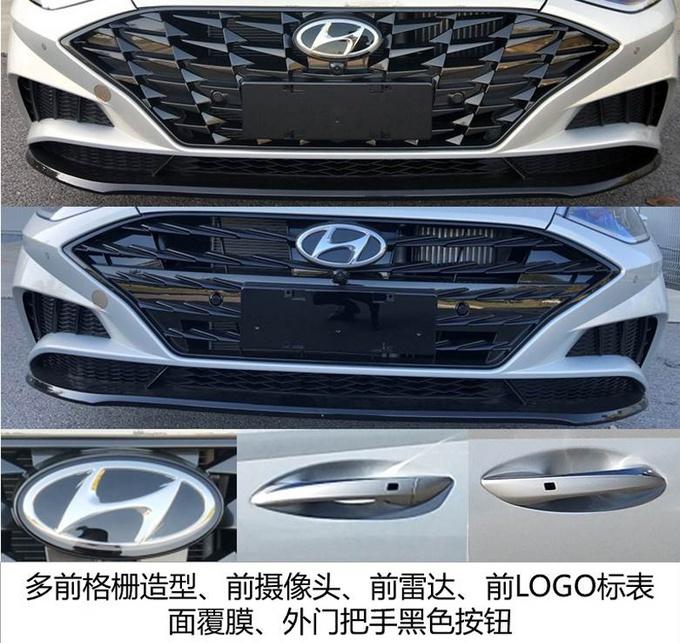 曝全新索纳塔实拍图 换1.5T发动机/4月上市