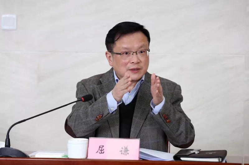 重庆副市长屈谦,当选市政协副主席图片