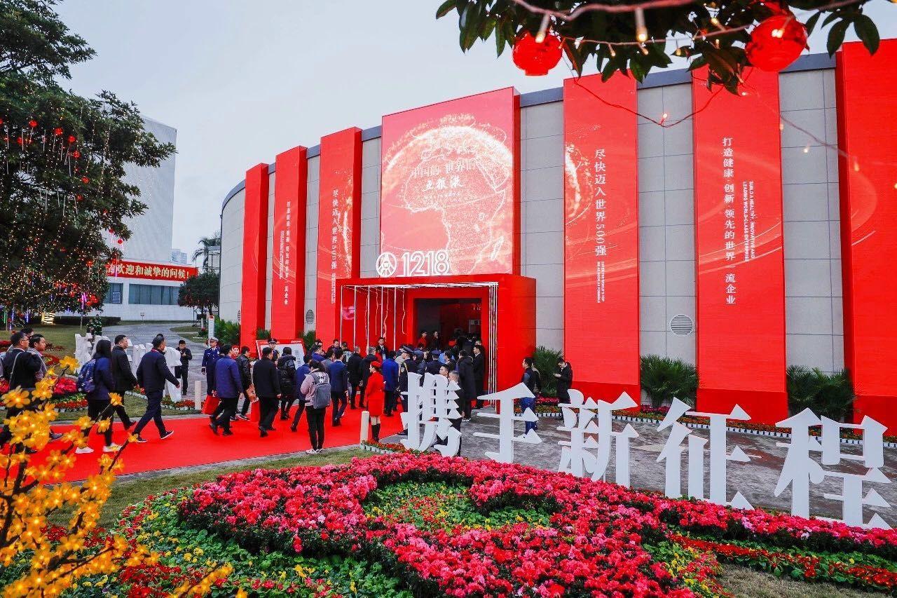 五粮液集团公司获评新京报年度突破创新力企业