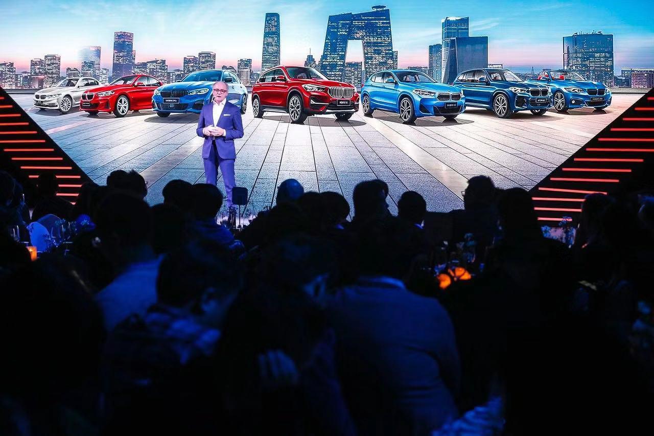 宝马强化中国战略,2020年计划投放17款产品