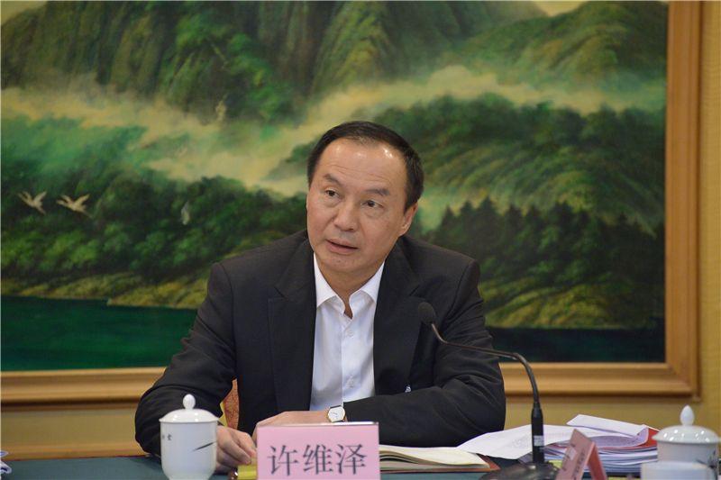 福建省委办公厅主任和龙岩市委书记,同日任省政协副主席图片