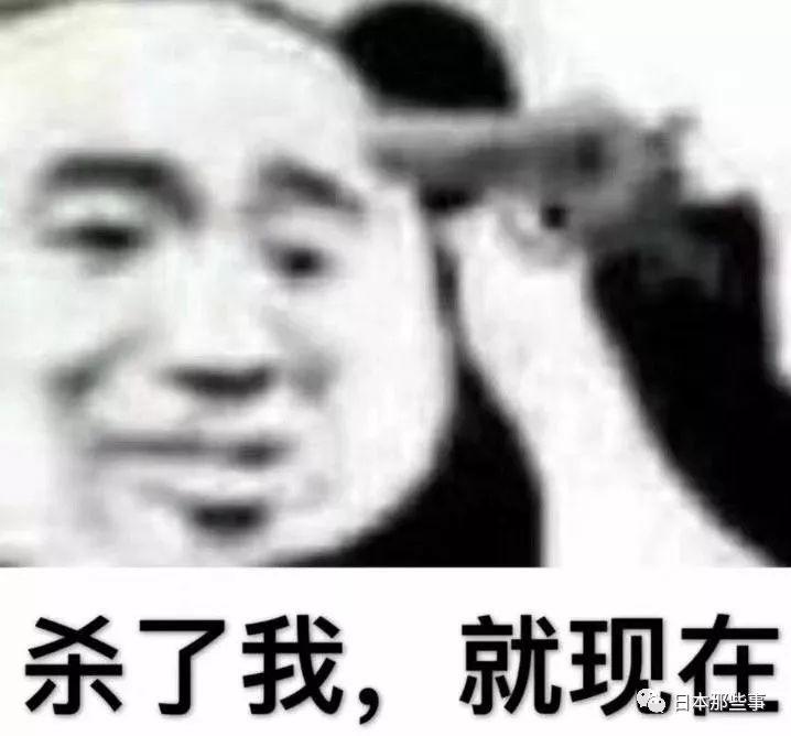 健太郎 山本 舞香