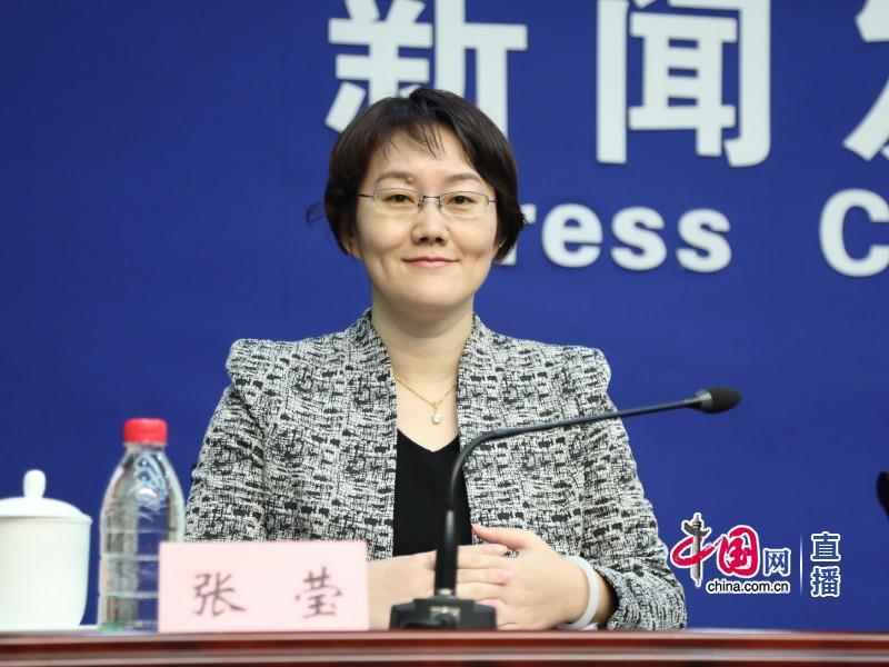 人力资源和社会保障部就业促进司司长张莹 中国网 宗超摄