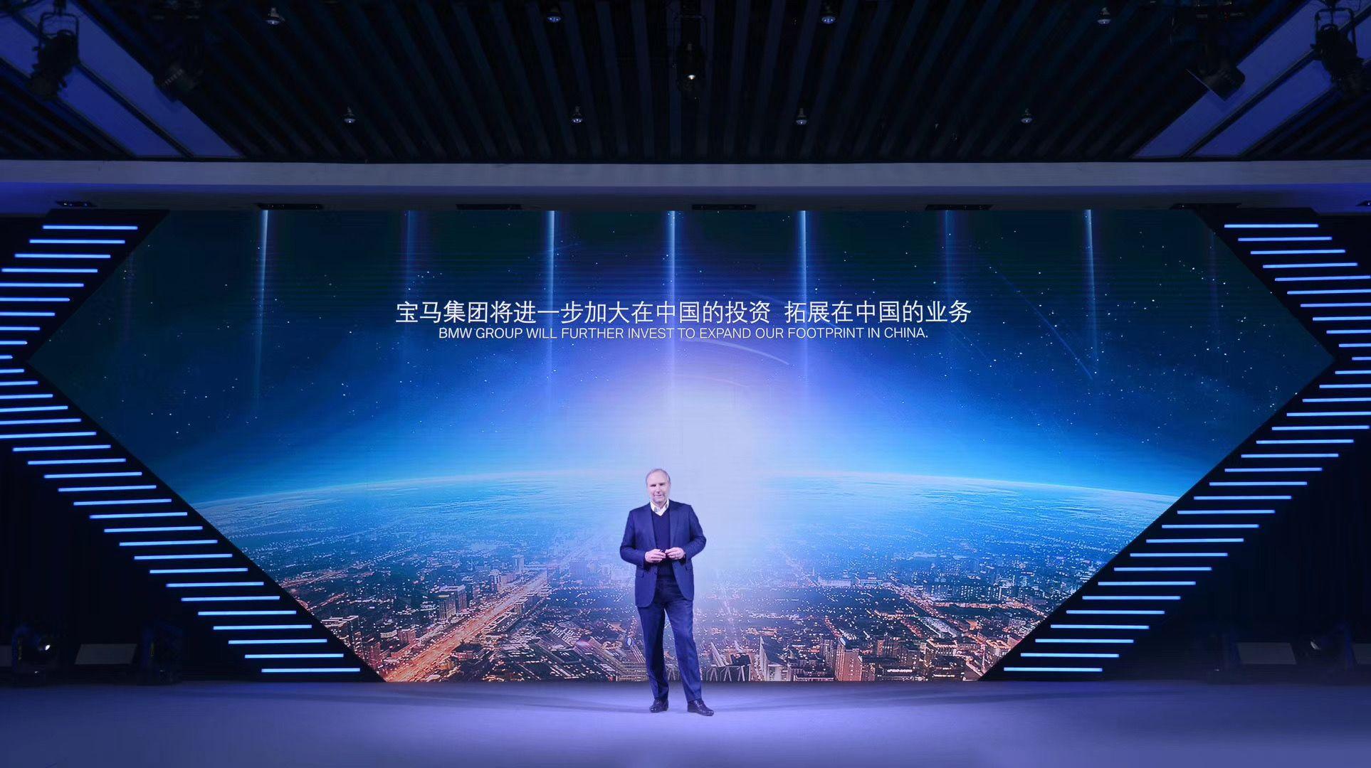 宝马高乐:核心竞争力在于强大的系统整合能力图片