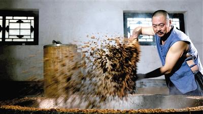 汾酒集团获评新京报突破创新力企业图片