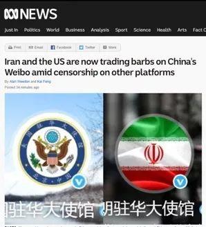 ABC新闻对此事的报道