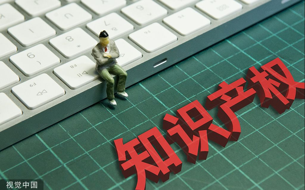华为中石化OPPO位列去年发明专利授权量前三