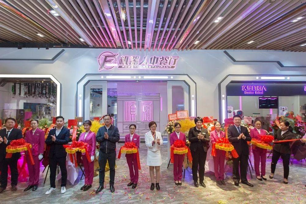 理念技术行业领先的机器人中餐厅来了!碧桂园站上餐饮业创新风口