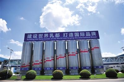 蒙牛集团获评新京报年度市场拓展力企业图片