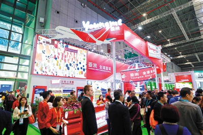来伊份获评新京报年度市场拓展力企业图片
