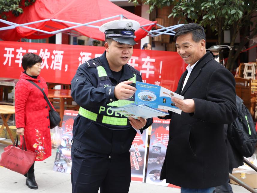 贵州丹寨:齐发力,为秋冬季交通出行筑起安全防线图片