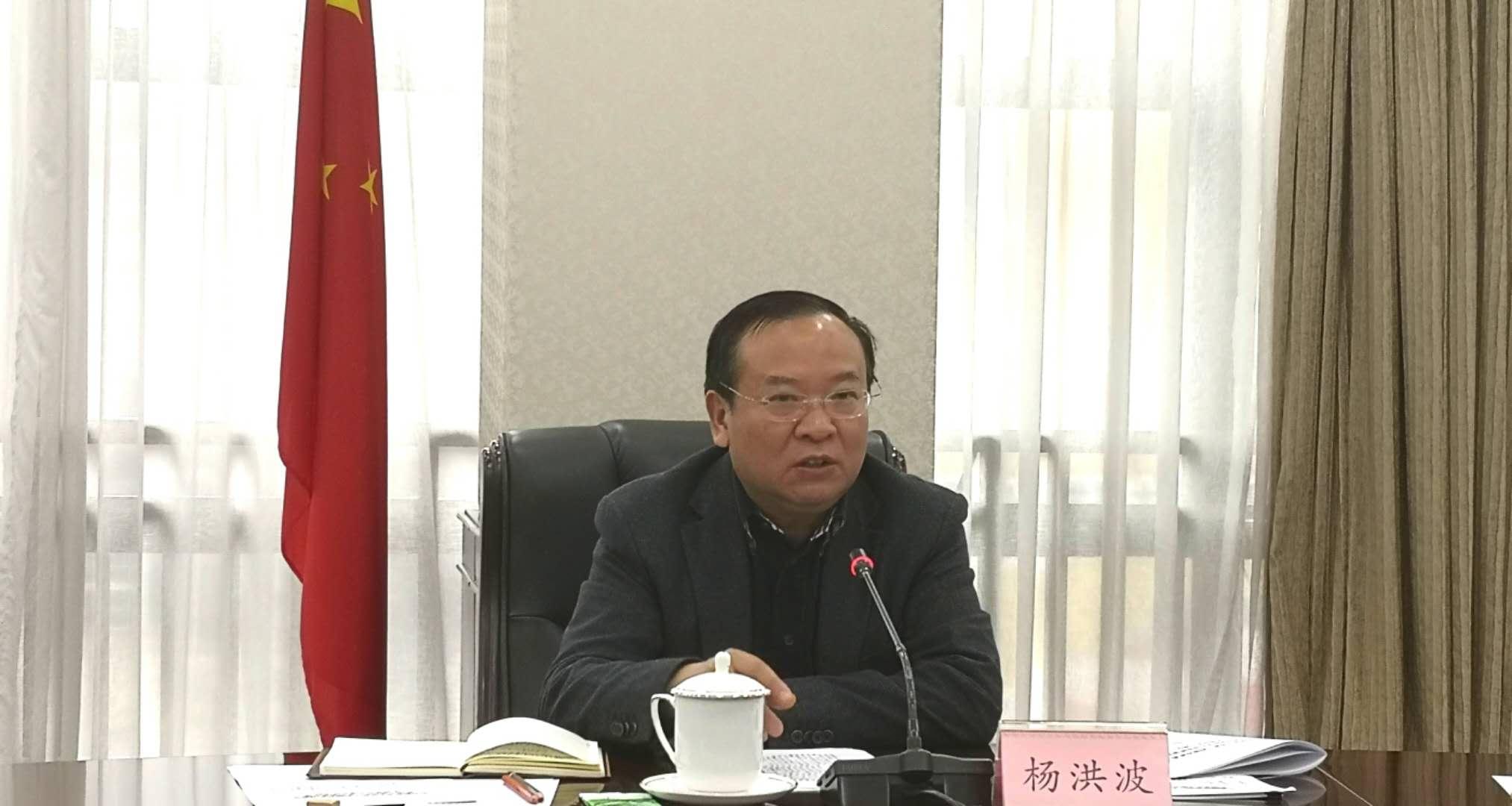 杨洪波副省长研究轨道交通产业高质量发展有关工作图片